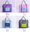 Diniwell Folding Bag Candy Colour